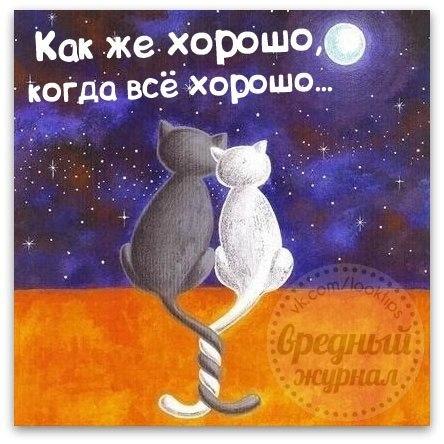 1376102396_frazochki-26 (444x444, 164Kb)