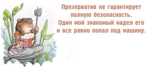1376102351_frazochki-22 (604x283, 128Kb)