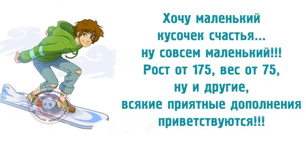 1376102362_frazochki-20 (604x283, 137Kb)