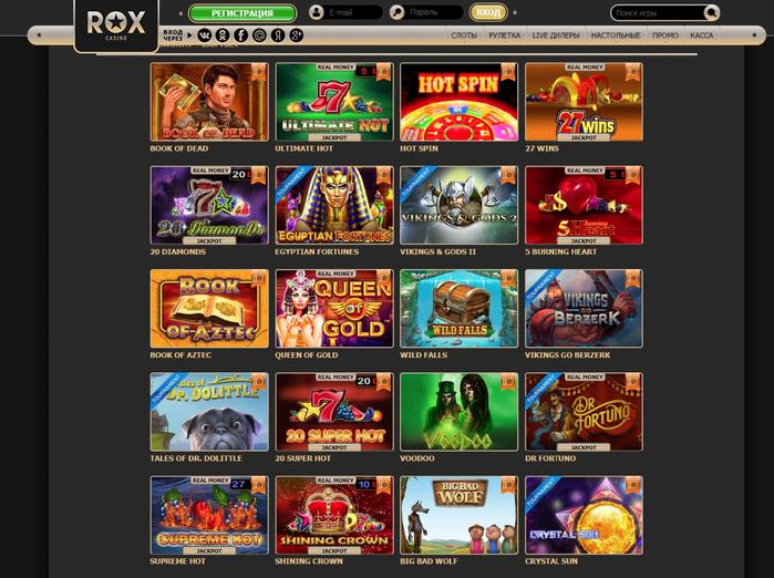 rox-casino_slots (700x522, 402Kb)