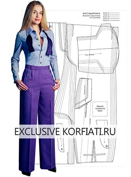 straight-trousers-model-pattern-720x972 (258x348, 61Kb)