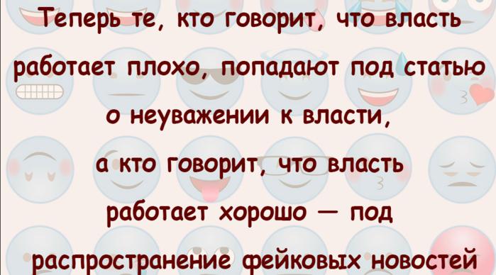 юмор пятницы 1а (700x388, 276Kb)
