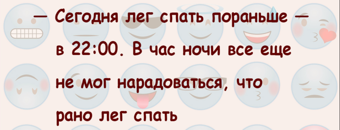 юмор пятницы 5а (700x268, 171Kb)
