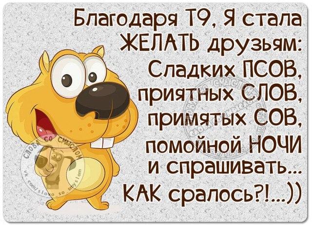 1471465871_frazki-3 (640x462, 305Kb)