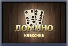 Opera Снимок_2020-07-11_113645_game.admiral-casino-slot.online (237x161, 56Kb)