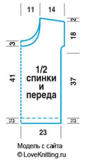 6018114_Golyboi_pylover_na_leto2_ (285x522, 73Kb)