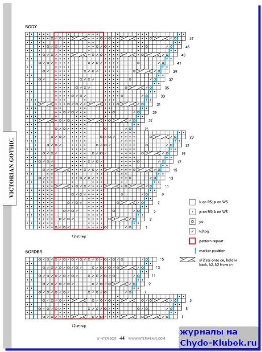 Interweave Knits - Р—РёРјР° 1-7 2021 46 (520x700, 235Kb)