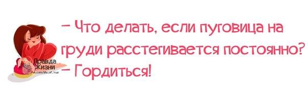 1389556112_frazochki-11 (604x201, 79Kb)