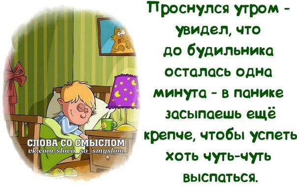 1389556171_frazochki-25 (604x380, 204Kb)