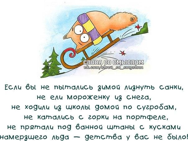 1389556209_frazochki-21 (604x453, 188Kb)