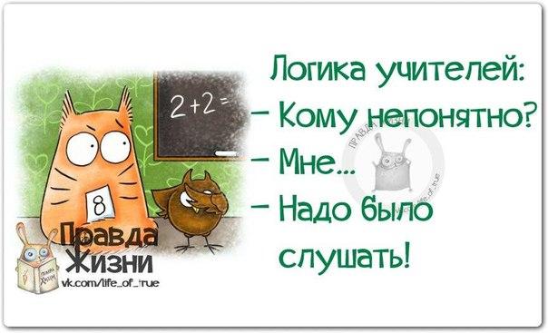 1420231318_frazochki-19 (604x367, 136Kb)