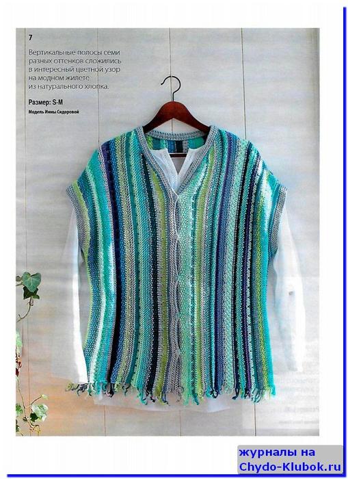 Вязаная одежда для солидных дам 6 2020 7 (509x700, 387Kb)