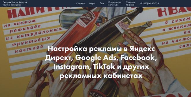 Настройка рекламы в Яндекс Директ, Google Ads, Facebook, Instagram, TikTok/3024231_Nastroika_reklami_v_Yandeks_Direkt_Google_Ads_Facebook_Instagram_TikTok (660x334, 371Kb)