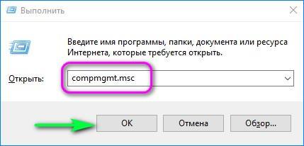 Как поменять пароль накомпьютере Виндовс10? Четыре способа