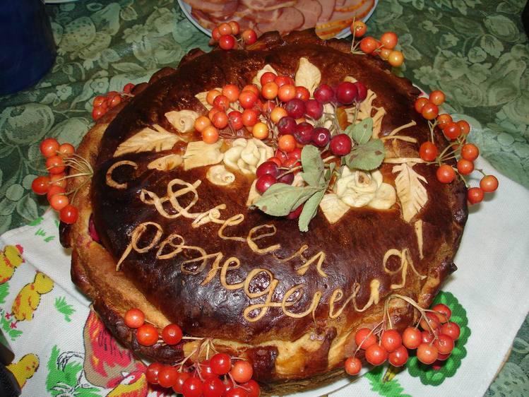 Пироги с рецептами на день рождения