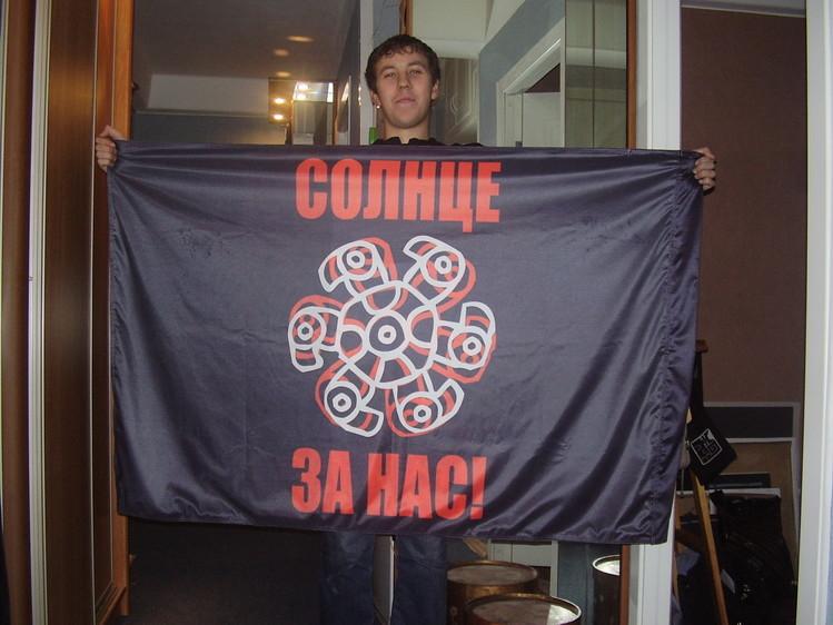 флаг алиса