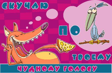 Фото и открытки с наступающим 2013