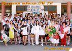 Посмотреть все фотографии серии школа :)
