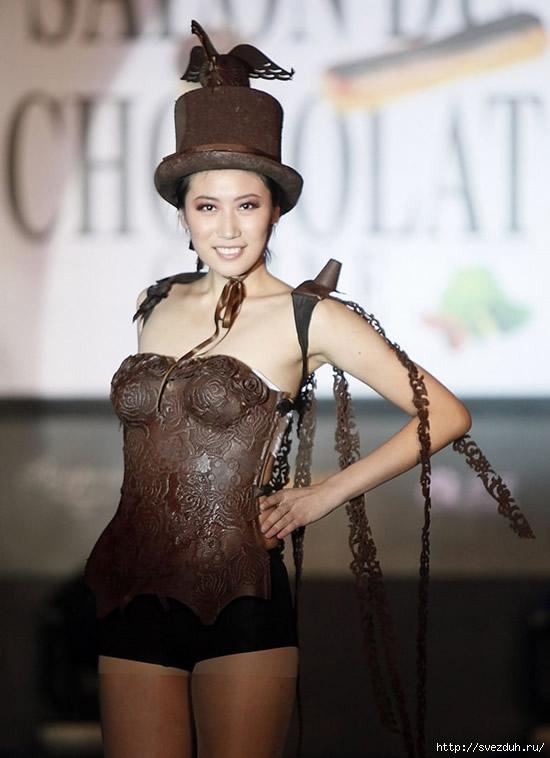шоколадная мода