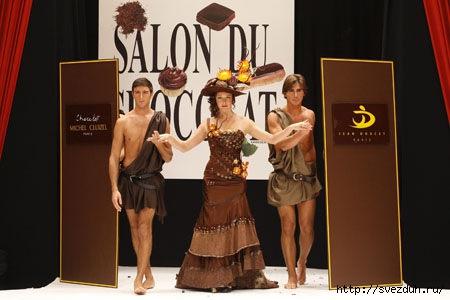 одежда из шоколада