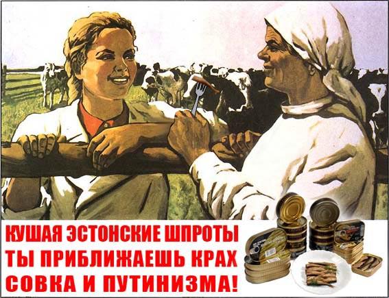Похожие темы плакаты советские