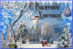 Посмотреть все фотографии серии Зимушка-зима