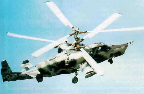 Боевой вертолет Ка-50.