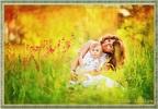 [+] Увеличить - Счастье материнства