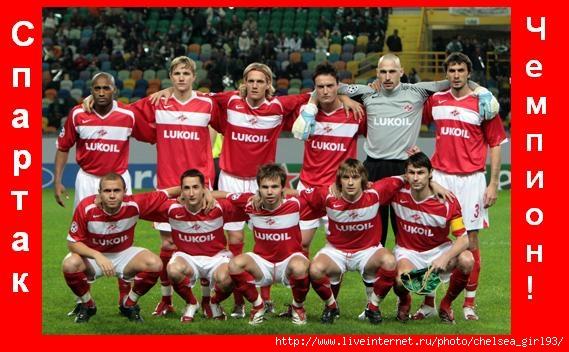 россия футбол по какому каналу