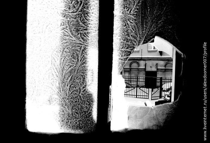10.Мороз рисовал на стеклах причудливые узоры, и лишь через небольшое отверстие было видно, что снаружи есть другой мир!
