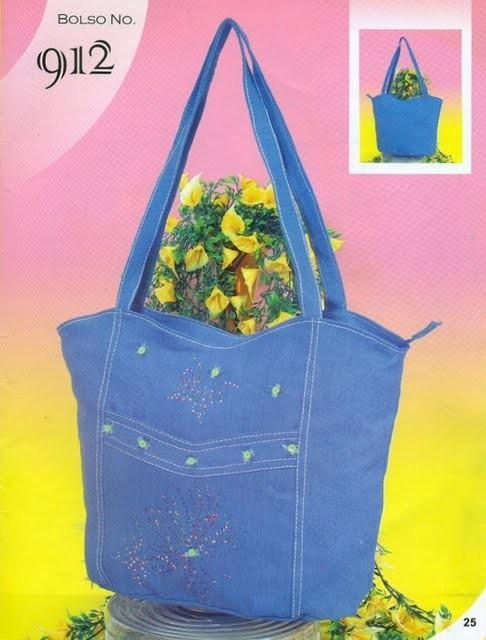 чертеж небольшой сумочки через плечо
