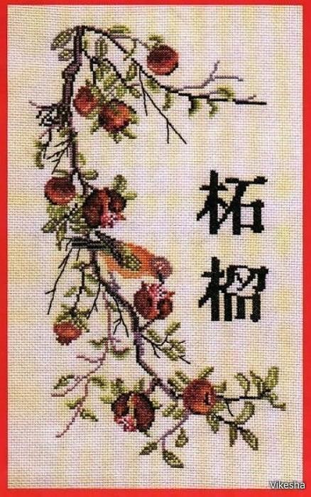 СХЕМА.  Птичка на ветке.  Японская вышивка крестом, схемы.