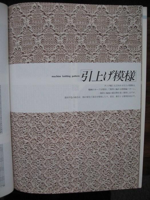 机械编 - 采莲南塘秋 -  婉如清扬