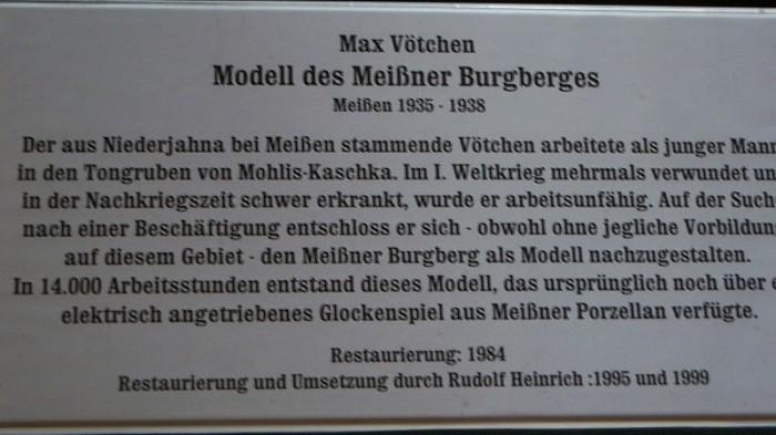 Крепость Альбрехтсбург (нем. Albrechtsburg) 87753