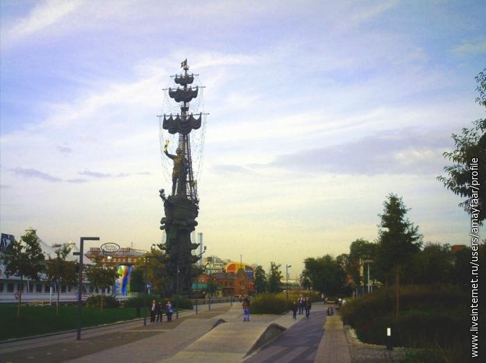 Пешеходная и вело дорожки - Петр 1 скульптора З.К. Церетели