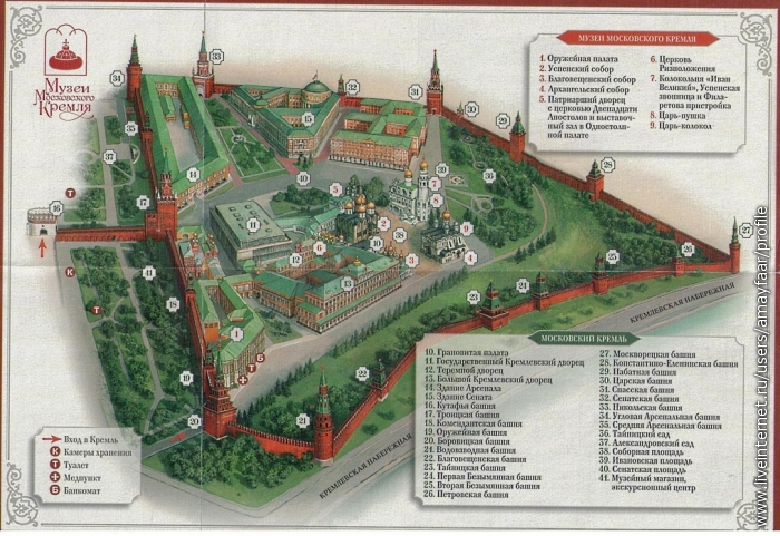 Схема Кремля. Идет демонтаж 14-го корпуса, в нем до 2011 года размещался аппарат администрации президента. Это расширит территорию Кремля, доступную для туристов
