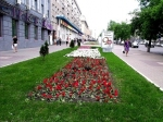 уголок центральной улицы Курска-Ленина