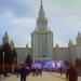 Вышла на площадь МГУ, слева на часах 16:55