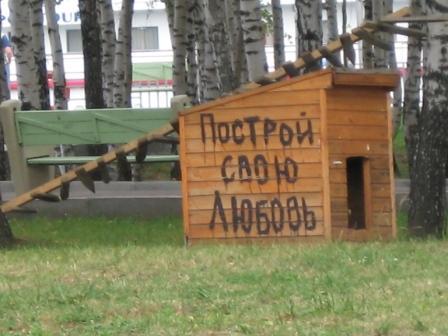 http://img1.liveinternet.ru/images/foto/b/1/292/1310292/f_6927909.jpg