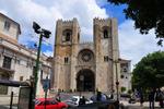 Посмотреть все фотографии серии Лиссабон