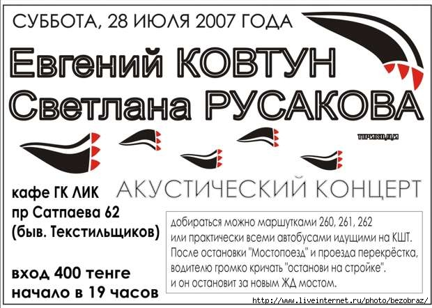 http://img1.liveinternet.ru/images/foto/b/1/417/740417/f_6844934.jpg