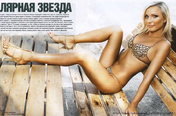 Голая Анастасия Дашко_Эротические фото_Playboyz.ru бесплатная Эротика_Эроти