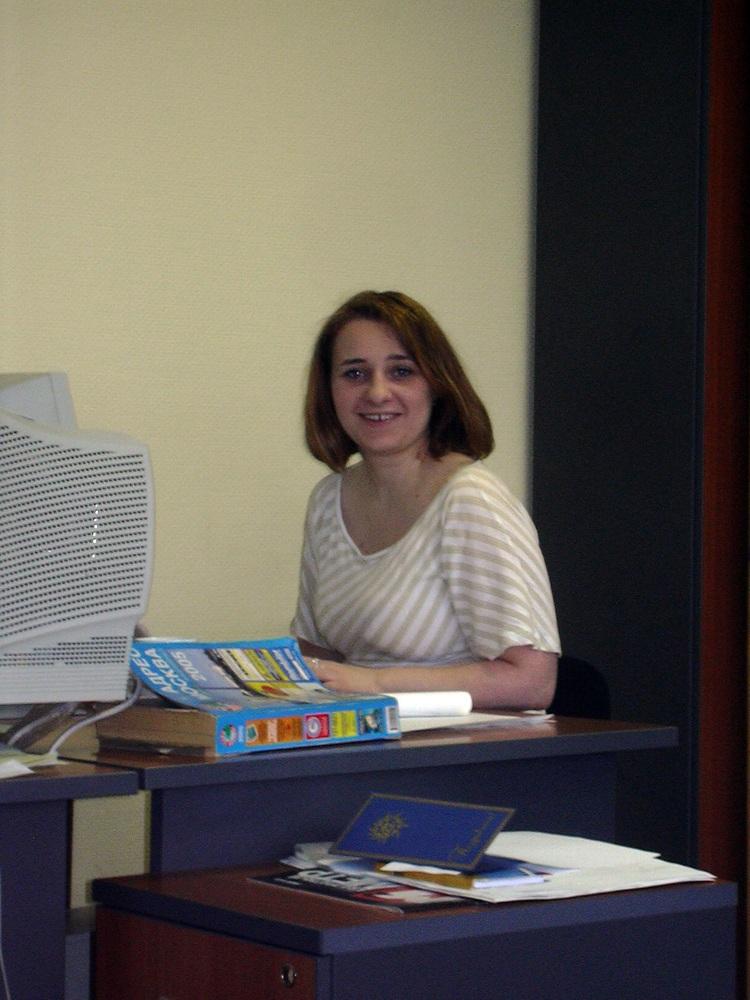 Вакансии учителя эстонского языка