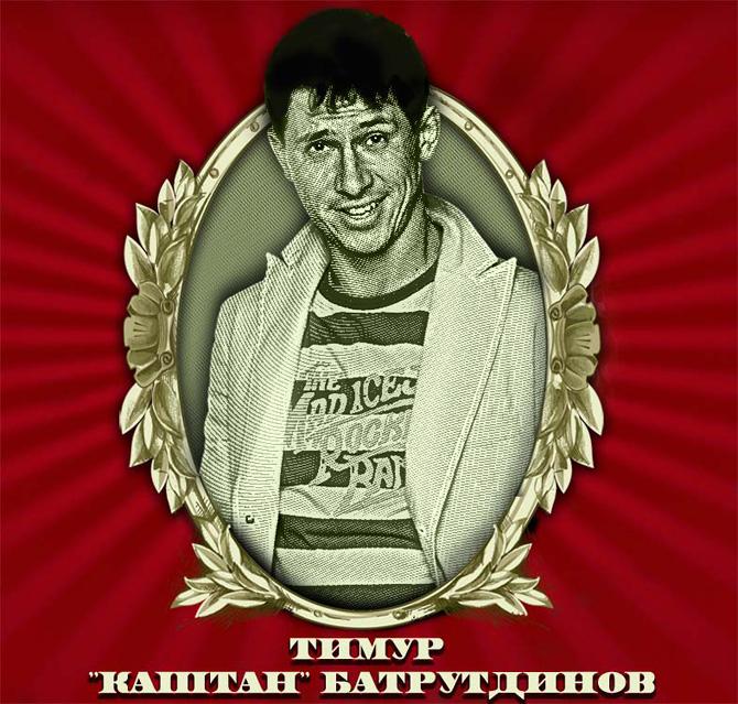 Comedy Club - Комеди Клаб Комеди Клаб в ...
