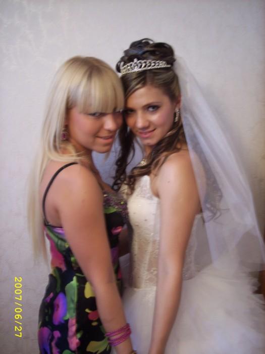 ... невеста с дружкой.