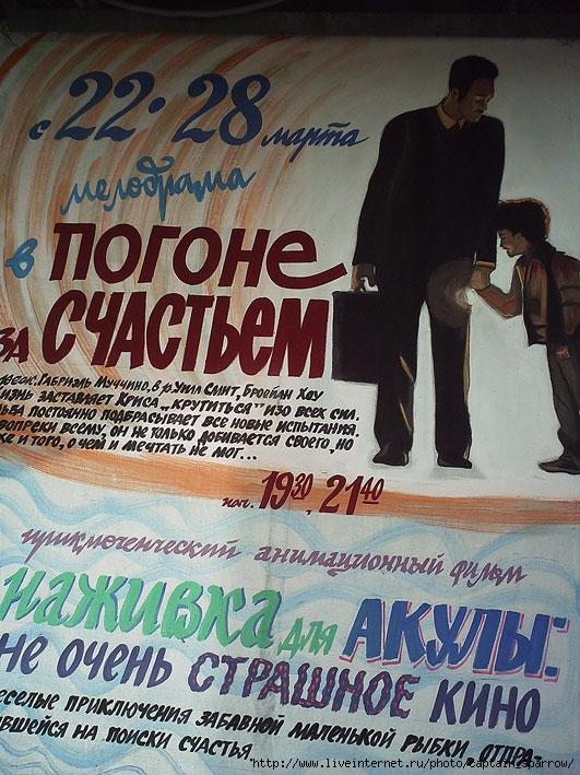 http://img1.liveinternet.ru/images/foto/b/1/775/1147775/f_4290970.jpg