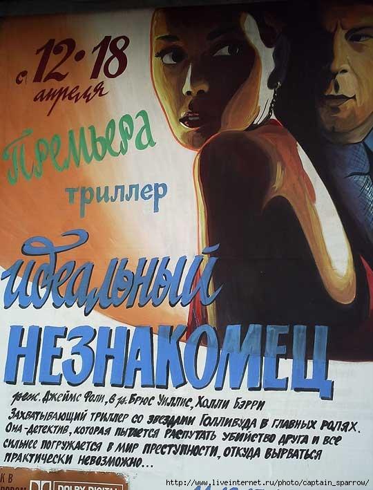 http://img1.liveinternet.ru/images/foto/b/1/775/1147775/f_4646994.jpg