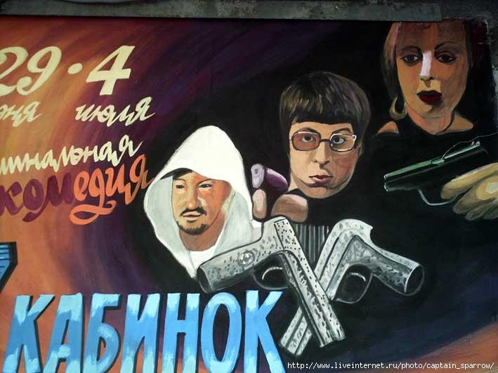 http://img1.liveinternet.ru/images/foto/b/1/775/1147775/f_6210122.jpg
