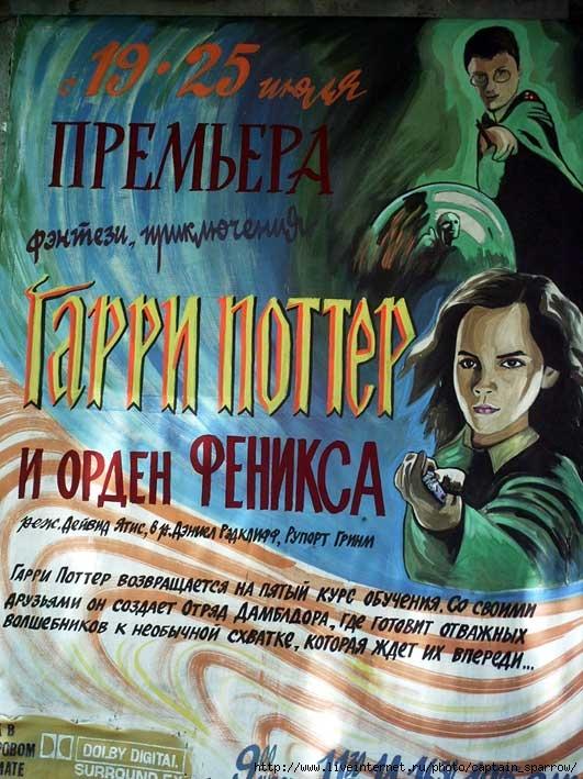 http://img1.liveinternet.ru/images/foto/b/1/775/1147775/f_6567464.jpg