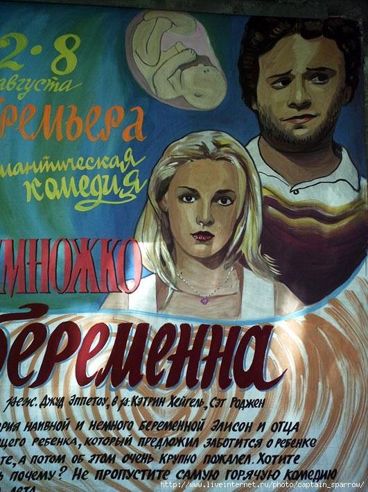 http://img1.liveinternet.ru/images/foto/b/1/775/1147775/f_7228086.jpg